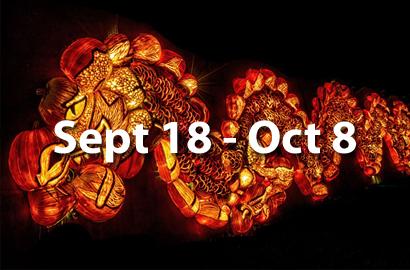September 18 - October 8